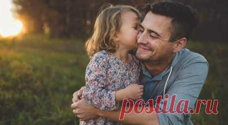 «Плохой муж, любящий папа»: почему нельзя запрещать детям любить отца   Люблю Себя