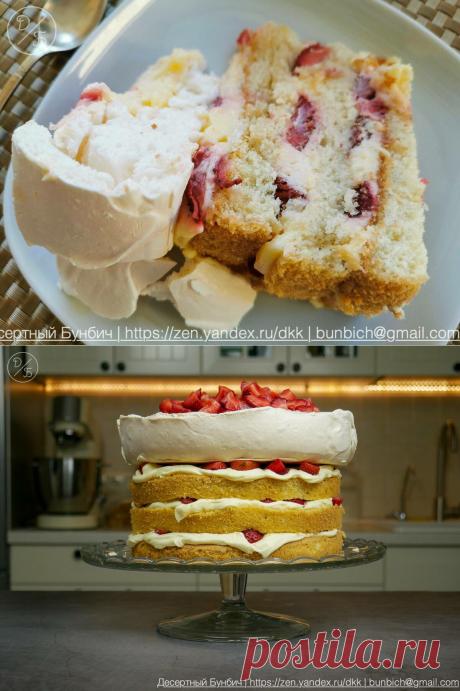 Влюбился в клубничный торт, который популярен у скандинавов летом. Приготовил свою версию и делюсь рецептом