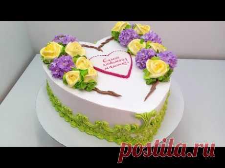 Торт Сердечко с Гортензиями и Розами(крем БЗК). /Cake Heart  with Hydrangeas and Roses.