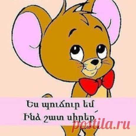 Эрика Оганнисян