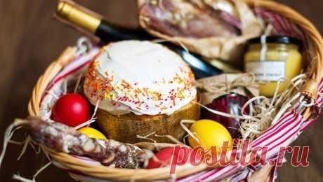 Пасха 2017: Как правильно собрать пасхальную корзинку - что можно и что нельзя святить