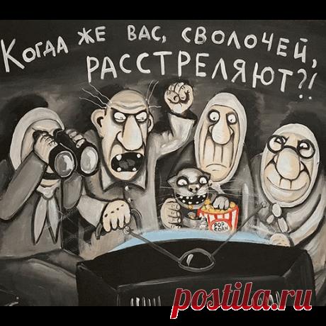 Набор стикеров для Telegram «Ложкин»
