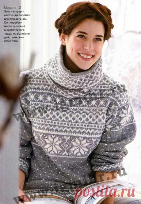 Большая подборка жакетов,свитеров мужских и женских с жаккардовым узором