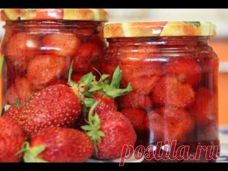Strawberry in Own Juice. Fragrant Strawberry All the year round.
