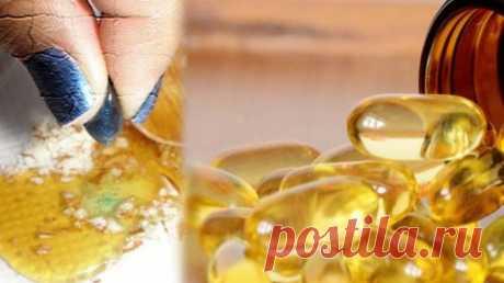 Я начала правильно использовать этот витамин и моя кожа невероятно преобразилась! Я в восторге! — Копилочка полезных советов и рецептов
