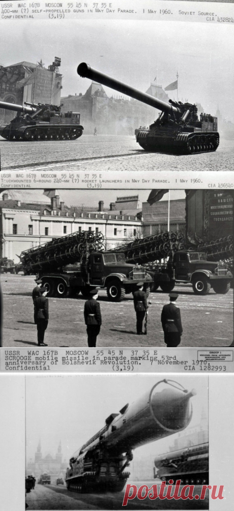 «Довооружались»: архив ЦРУ опубликовал недавно рассекреченные фотографии шпионов с советских военных парадов