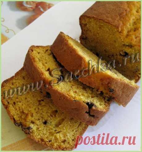 Тыквенный кекс - рецепт с фото