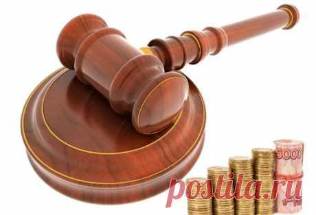 (24) Снижаем размер долга по кредиту через суд