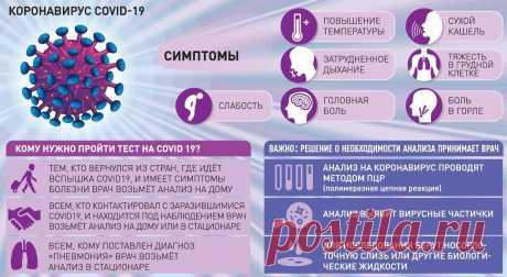 Как защитить родителей в период пандемии — Российская газета