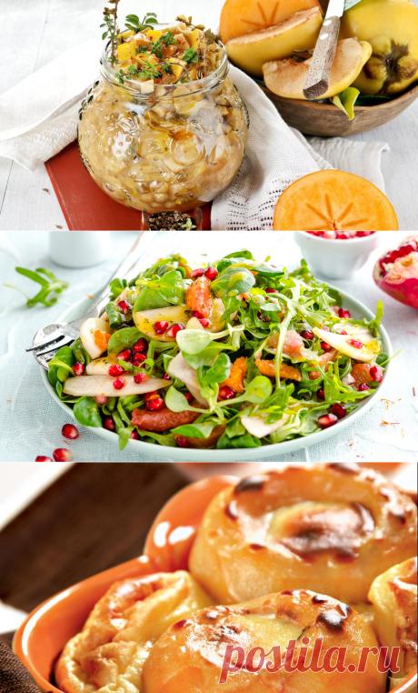7 блюд из хурмы, которые вас не разочаруют