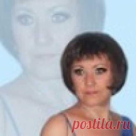 Lyubov Perova