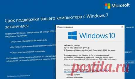 Microsoft позволяет бесплатно активировать Windows 10 ключом от Windows 7 или 8   mdex-nn.ru   Яндекс Дзен