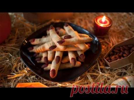 Рецепт: песочное печенье для Хэллоуина Пальцы ведьмы