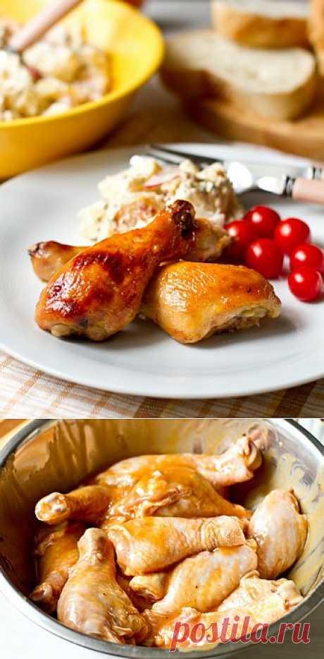 Куриные ножеки в медово-горчичном маринаде.  Этот рецепт не претендует на экзотику, но в то же время довольно необычен для нашего потребителя. Если вы нормально относитесь к сладкому мясу - эти ножки вам понравятся.
