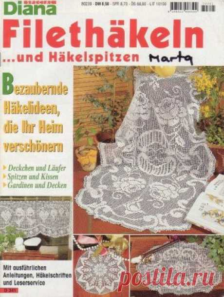 Diana Special - D 341 Filethakeln