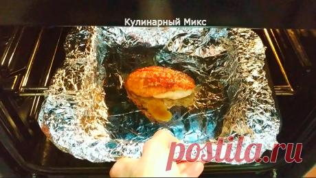 """Попробовала в гостях """"отменное"""" филе, и сделала дома сразу килограмм (муж сказал, что вкуснее филе он не ел)   Кулинарный Микс   Яндекс Дзен"""