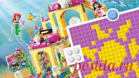 Мозаика - Игры - DisneyPrincess2016 LEGO.com