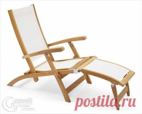 кресло для отдыха на природе своими руками - Пошук Google