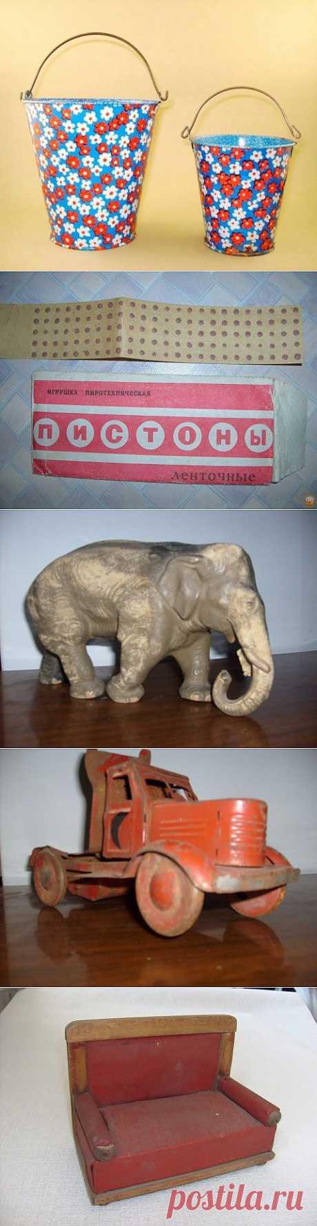 (+1) - Любимые игрушки из нашего советского детства | О наших детях