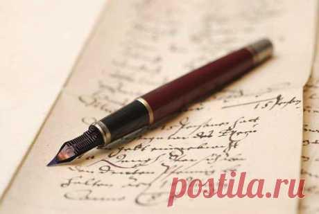 Самый долгий срок тюремного заключения в истории получил почтальон из Пальма-де-Майорки – 384 912 лет за… недоставку писем