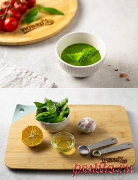 Соус из базилика   Вкусные кулинарные рецепты