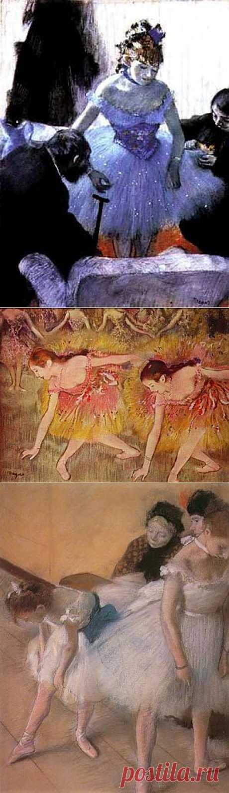 DANCE IN EDGAR DEGAS'S PAINTING   Art