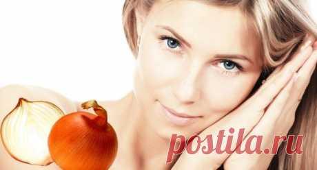 Лук как средство против морщин / Будьте здоровы