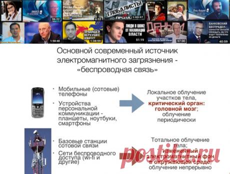 Мобильная связь и технологии 5G: что скрывают базовые станции | Pravdoiskatel