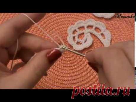 Вязание крючком мотива в ирландской технике - YouTube