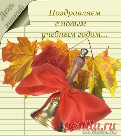☼ Мир Красоты и Хорошего Настроения! - Группы Мой Мир