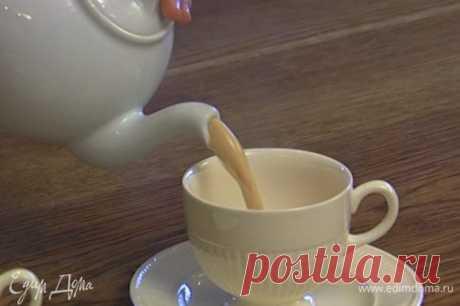 Чай с кардамоном. Ингредиенты: молоко, имбирь корень, чай дарджилинг