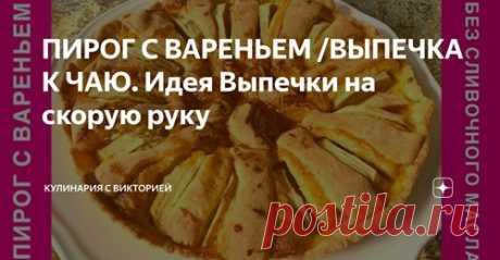 (20+) Кулинария. Отчаянные домохозяйки | Facebook