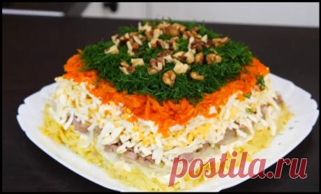Слоеный салат «Старая Гавань» с печенью трески. Идеальный на Новый год или другой праздник!
