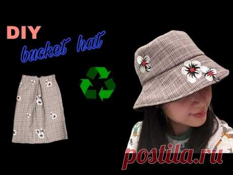 Красивая шляпа-ведро крой и шитье | Шапки из ткани своими руками | Переработка одежды