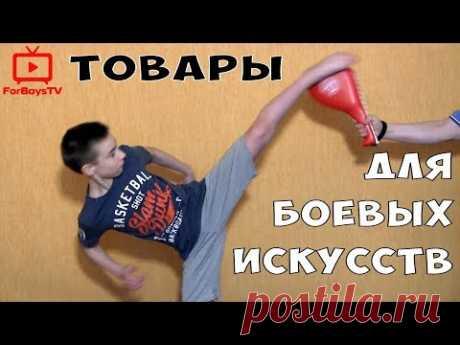 Лапа-ракетка (хлопушка) и пады для тайского бокса, тхэквондо, каратэ, MMA [работа ногами на лапах] - YouTube