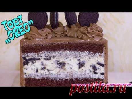Торт OREO. Популярный рецепт торта с начинкой из печенья OREO + оформление торта и выравнивание