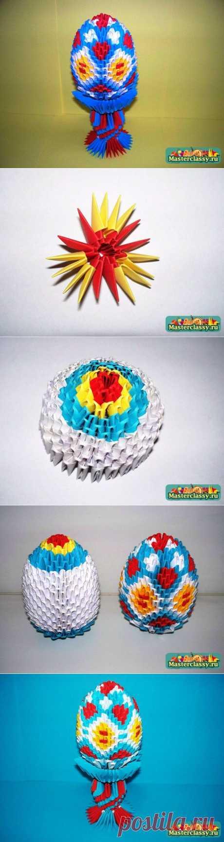 Модульное оригами Яйцо. Мастер-класс