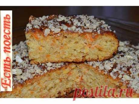 Постный морковно-яблочный пирог -  нежнейший и вкусный.
