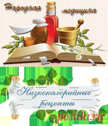 Лилия Устюжанина: доски | Постила.ru