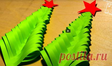 Простая ЁЛКА из бумаги / Новогодние ПОДЕЛКИ - YouTube