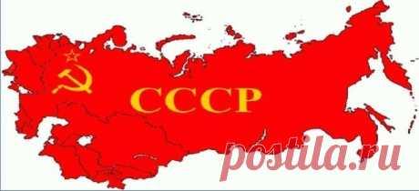 Машина Времени...!!! Гимн Советского Союза...!