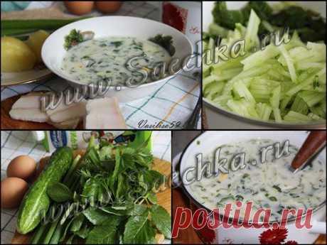 Окрошка деревенская | рецепты на Saechka.Ru