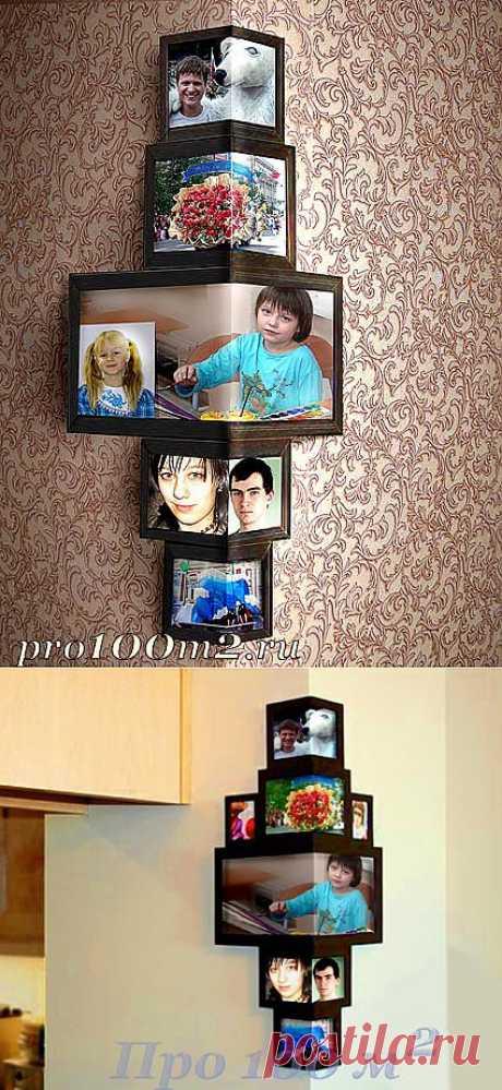 """Оригинальное дизайнерское решение """"Фотографии на углу стены"""".МастерКласс."""