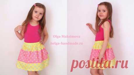 Красивая и простая юбка для девочки своими руками