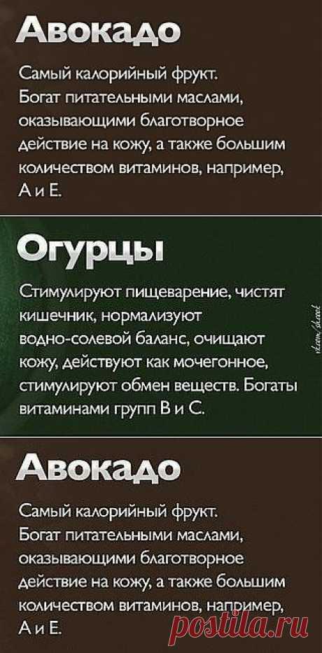 Кулинары на RUtxt.ru