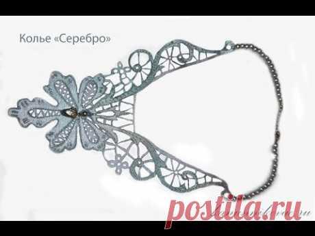 """El collar """"Серебро"""". El punto de cruz"""