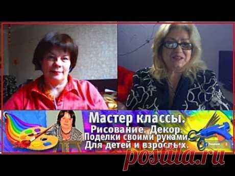 Olga art and crafts Интервью № 2 - YouTube