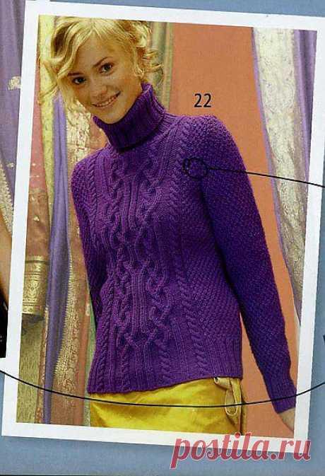 Лиловый пуловер с узором из кос.