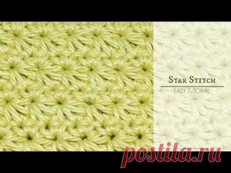Posts Search Star Crochet
