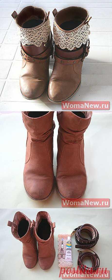 Как украсить сапоги | WomaNew.ru - уроки кройки и шитья!